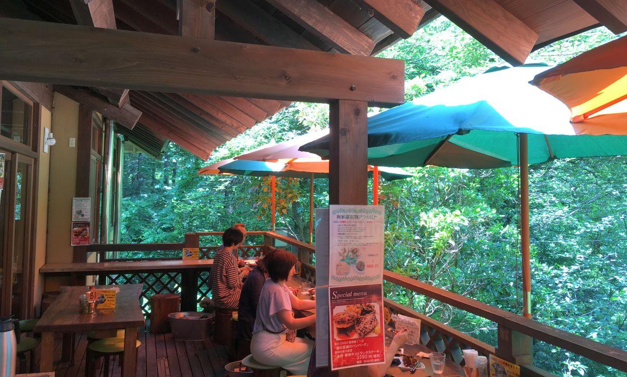 earth garden cafe