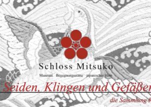 Thumbnail for the post titled: Von Seiden, Klingen und Gefäßen… – die Sammlung Radeloff