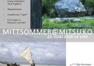 Thumbnail for the post titled: Mittsommer@Schlossミツコ