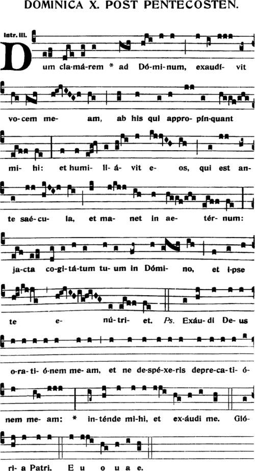 Introït du Xème dimanche apres la Pentecote