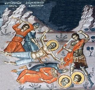 Martyre des saints Leonce, Hypate & Theodule
