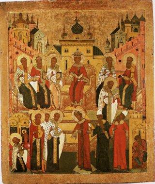 Dimanche des 318 saints Pères du Concile de Nicée en 325