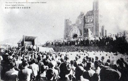 Messe de requiem à la mémoire des victimes - Nagasaki - 23 novembre 1945