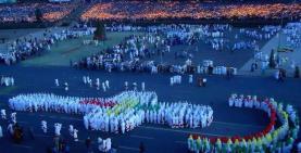 Place Meskel à Addis Abeba