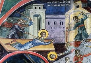 Martyre des saints Serge & Bacchus
