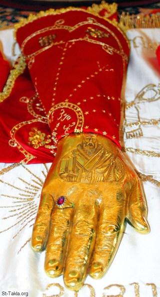 Reliquaire de la dextre de saint Grégoire l'Illuminateur
