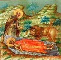 Sainte Marie l'Egyptienne Archives - Liturgia