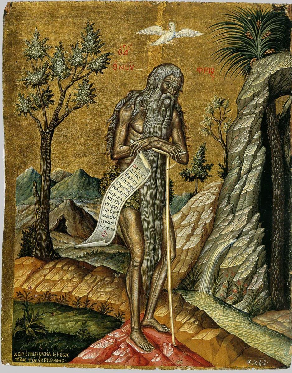 Programme du IIIème dimanche après la Pentecôte - saints Onuphre le Grand & Pierre l'Athonite - ton 2