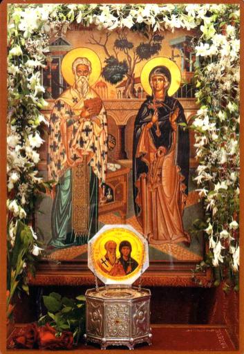 Saint Cyprien & sainte Justine