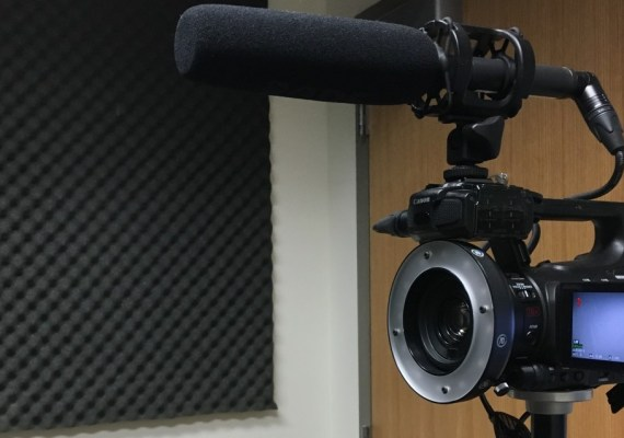 Introducing the One Button Studio, a Simplified Video Recording Space