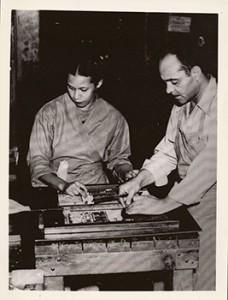 Almena Lomax and Lucius W. Lomax, Jr. setting type, c. 1950