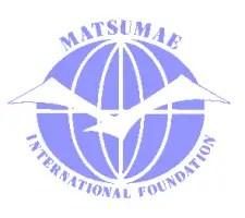 MIF Fellowship Program