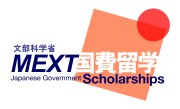 2018 Japanese Government Scholarships