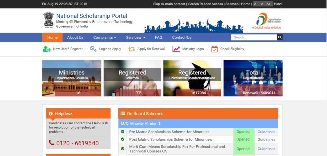 homepage,scholarship portal,post matric scholarship,pre matric, government scholarship