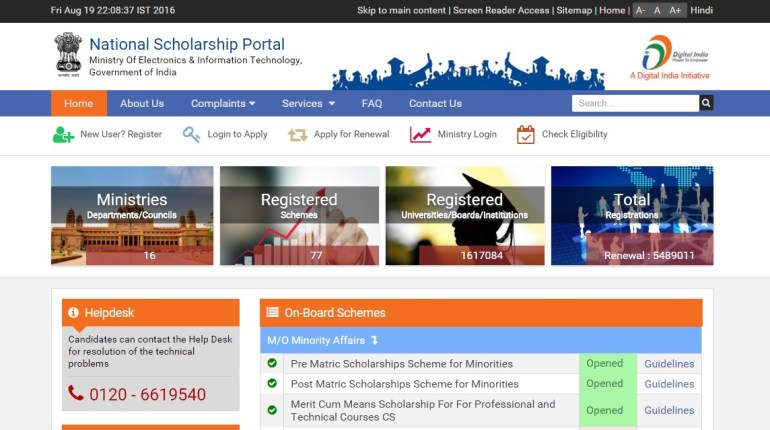 homepage,scholarship portal,post matric,pre matric, government scholarship