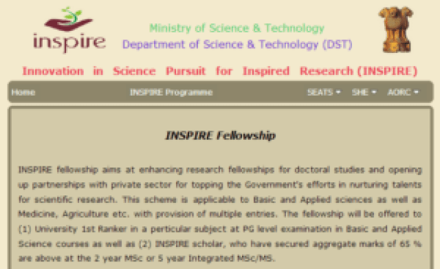 how to apply for INSPIRE scholarship 2017