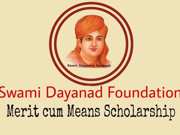 Swami-Dayanand-Merit-cum-Means-Scholarship
