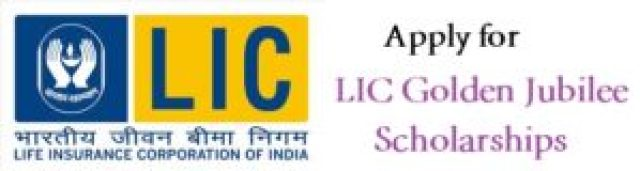 lic golden jubilee scholarship