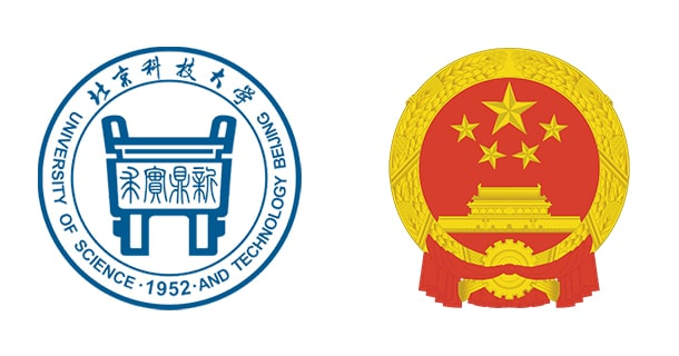 Chinese Government Scholarship at USTB in China, 2020