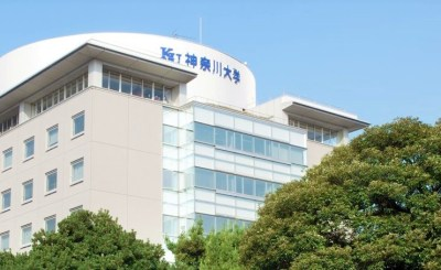 Kanagawa University International Awards Program for African Scholars and other International Students to Study in Japan