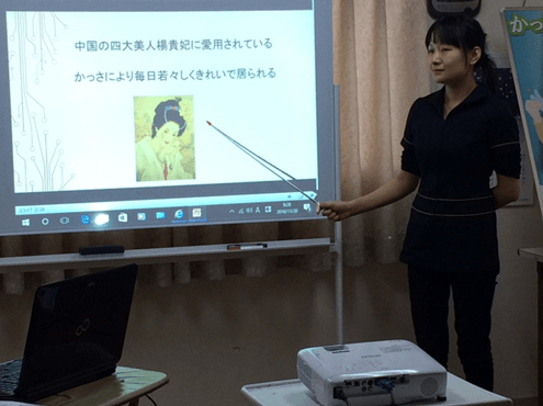 かっさの資格が取れるスクールを加古川・姫路でお探しなら【かっさ療法スクール】へ