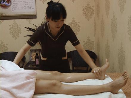 漢方アロマ・経絡など中医学に関する知識が学べる【かっさ療法スクール】