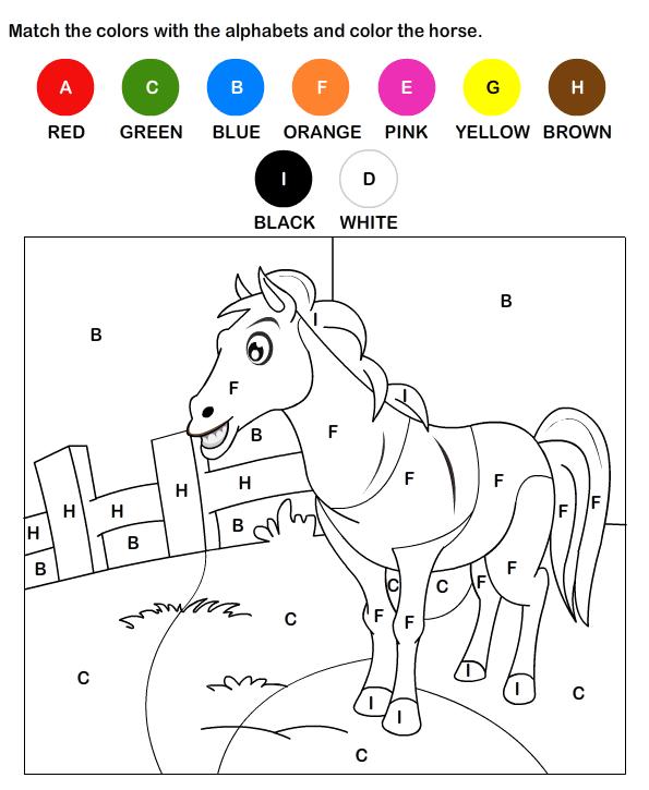 Abc Worksheets For Toddlers – Mreichert Kids Worksheets