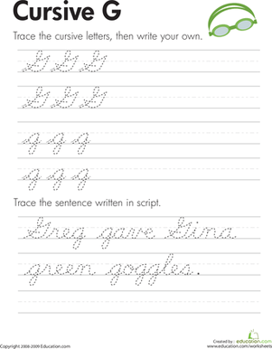 Cursive Writing Worksheets For 4th Grade #3