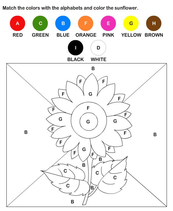 Kindergarten Esl Worksheets #2