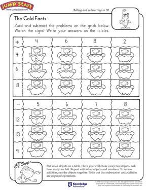 Math Facts Worksheets 4th Grade #3