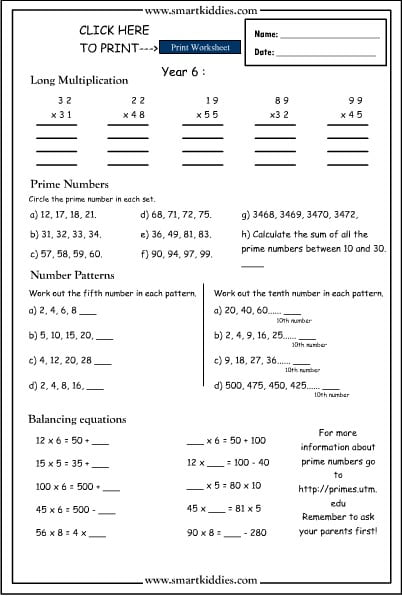 Multiplication Patterns Worksheets #3