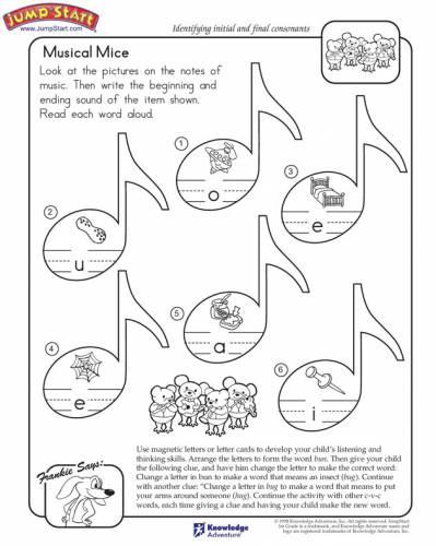 Music Printable Worksheets #1