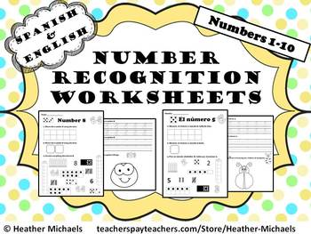 Numbers Recognition Worksheets #4