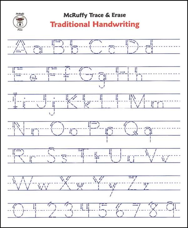 Printable Letter Tracing Worksheets #1