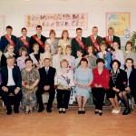 Выпуск 2003
