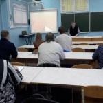 РМО учителей информатики 2019