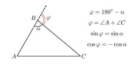Углы а и в смежные cos a равен 1 шестой – Углы альфа и ...