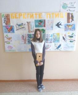 Маторина Юлия, 5а класс