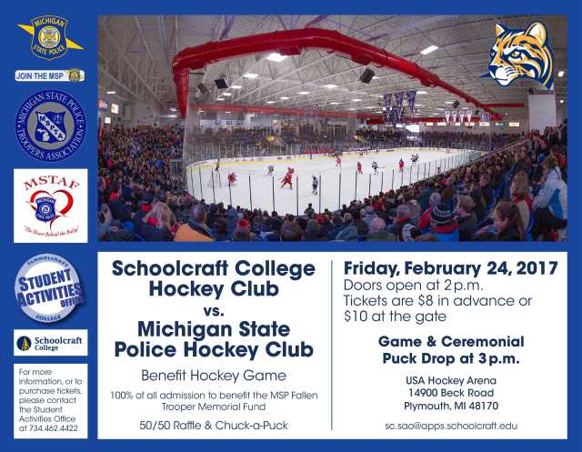 hockey-club-msp-memorial-fund-flier