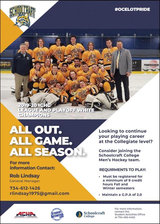 SC_Hockey_Recruitment_Flyer__updated