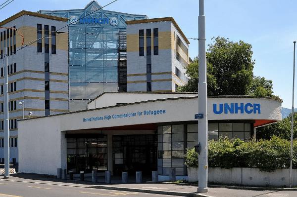 UNHCR Recruitment Application Form