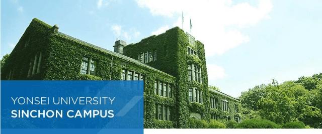Yonsei University Acceptance Rate