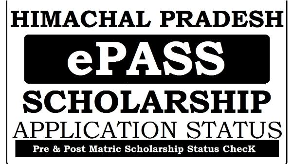 Hp Epass Scholarship Result
