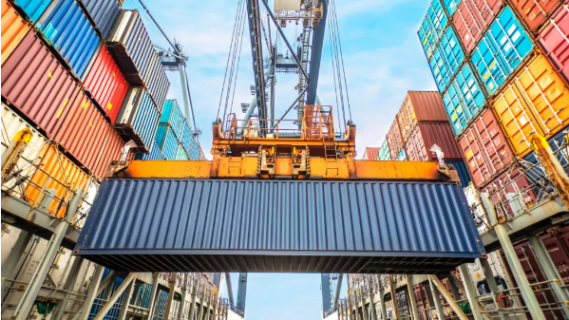 Nigerian Shippers Council Recruitment