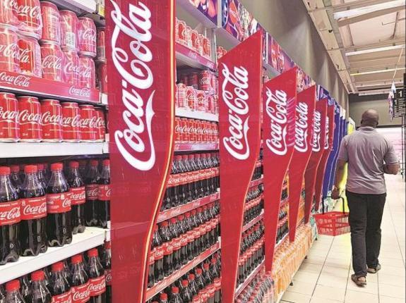 Coca-Cola Company Recruitment