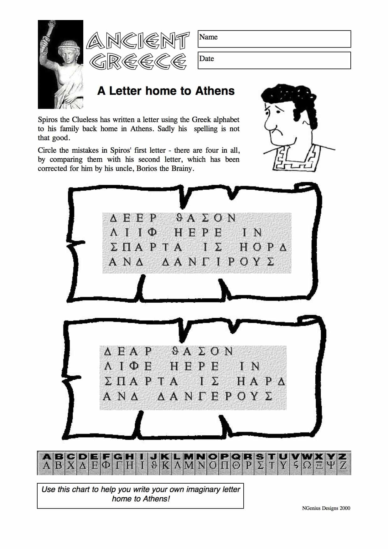 Greek Cultures Worksheet