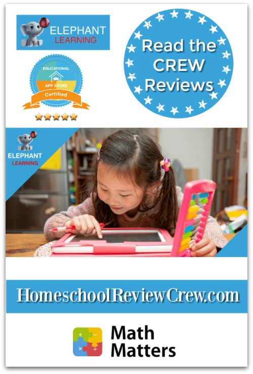 Elephant Learning Math Academy Subscription {Elephant Learning Math Academy Reviews}