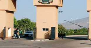 Gombe State University (GOMSU) News
