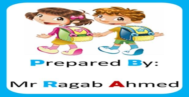 كراسة املاء وتسميع اللغة الانجليزية للصف الثالث الابتدائى الترم