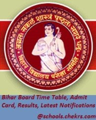 Bihar Board 10th Time Table 2017- BSEB Matric Date Sheet Released